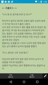 북로그 screenshot 4