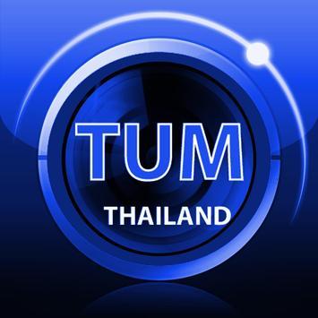TUM poster