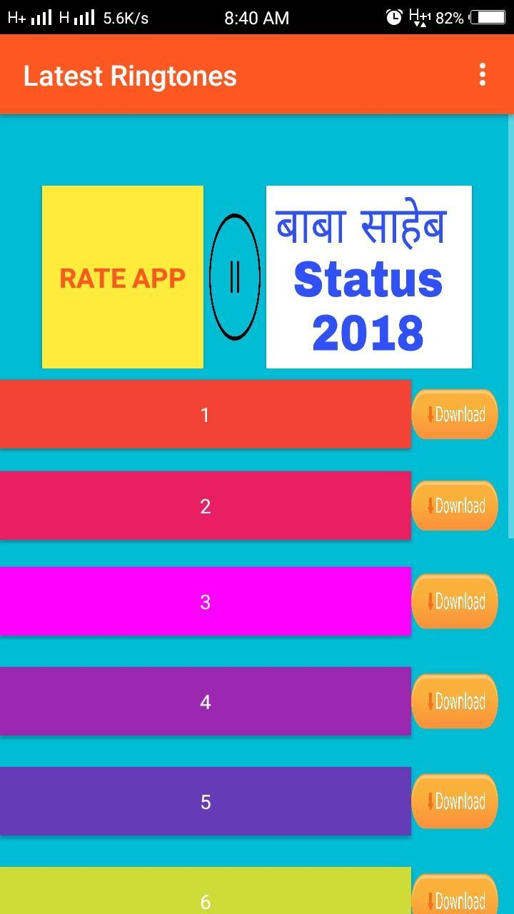 Babasaheb Ringtone 2019 for Android - APK Download