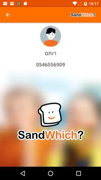 SandWhich apk screenshot