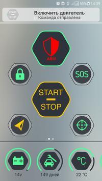 Pelengator screenshot 1