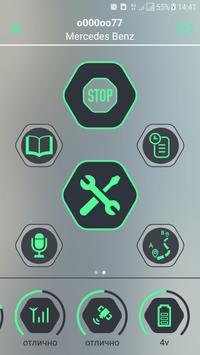 Pelengator screenshot 2