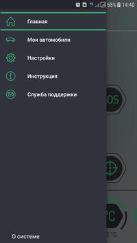 Pelengator screenshot 4