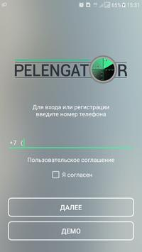 Pelengator screenshot 5