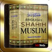 Hadits dari Sahih Muslim icon