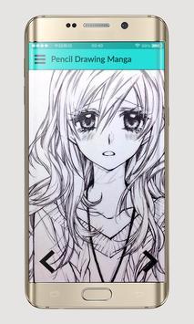 Pencil Drawing Manga screenshot 4