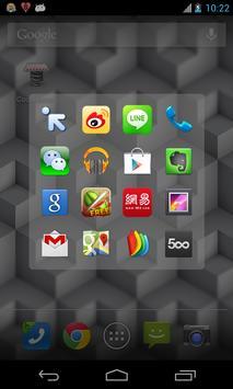 Cool Launcher apk screenshot