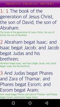 Peniel Bible Viewer apk screenshot