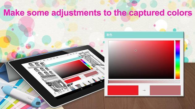 ColorPen Sketch screenshot 4