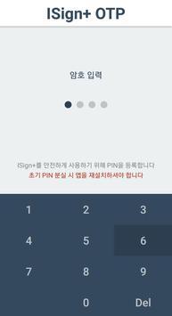 ISign+ OTP screenshot 4