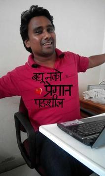 Marathi Funny Fusion Camera poster