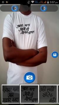 Marathi Funny Fusion Camera apk screenshot