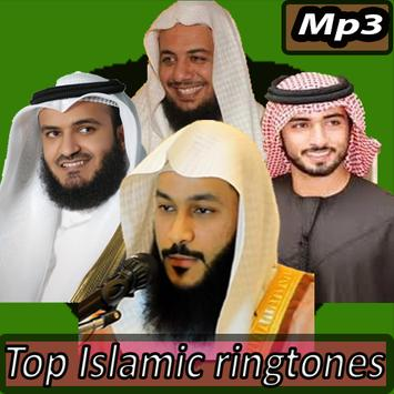 Top Islamic Ringtonese Complete Mp3 poster
