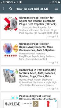 Pest Control screenshot 1
