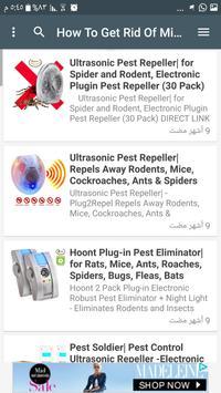 Pest Control screenshot 5