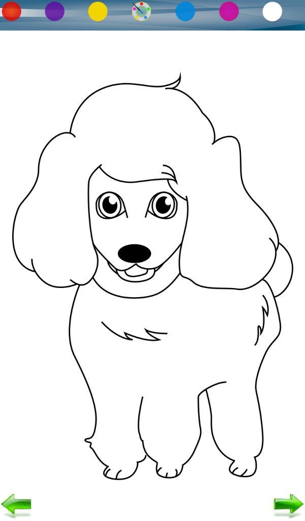 раскраска собаки для андроид скачать Apk