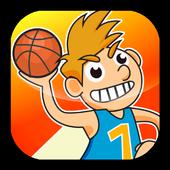 The Basketball Stars icon