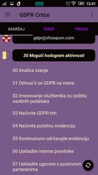 GDPR crtice screenshot 4