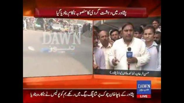 DawnNews TV screenshot 3