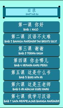 Percakapan & Kosakata Mandarin screenshot 1