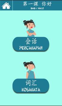 Percakapan & Kosakata Mandarin screenshot 2