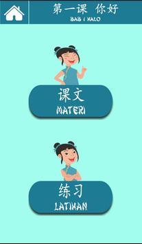 Percakapan & Kosakata Mandarin screenshot 3