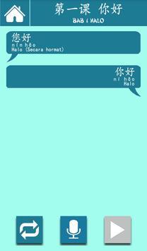 Percakapan & Kosakata Mandarin screenshot 4