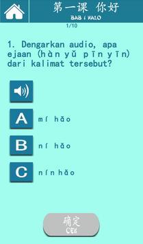 Percakapan & Kosakata Mandarin screenshot 6