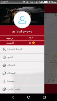 perfect driver apk screenshot