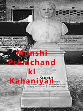 Munshi Premchand ki Kahaniya screenshot 4