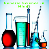 General Science in Hindi icon