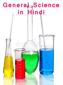 General Science in Hindi poster