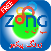 All Zong Packages Free icon