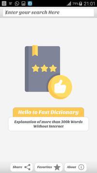 Fast Dictionary screenshot 1