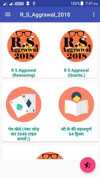 R_S_Aggrawal_2018 for All Exams poster