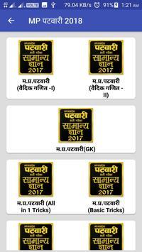Madhya Pradesh पटवारी भर्ती परीक्षा 2017-2018 screenshot 4