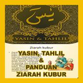 Ziarah Kubur Lengkap tahlil dan yasin icon