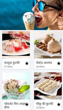 Cool ice cream recipes in hindi apk download free food drink app cool ice cream recipes in hindi poster ccuart Image collections