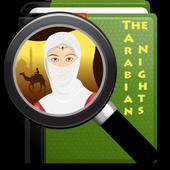 Ebook Arabian Nights Reader icon
