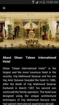 Ghasr Talaee screenshot 1