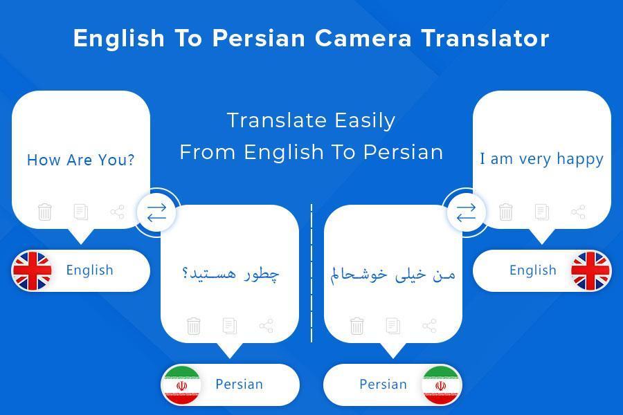 Persian Camera  Voice Translator 3