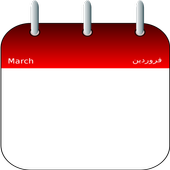 Persian Date Converter For Android