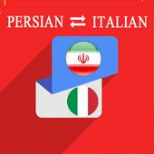 Persian Italian Translator icon