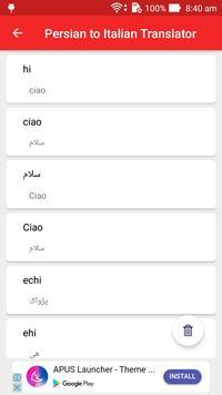 Persian Italian Translator apk screenshot