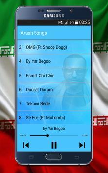 آرش لباف بدون اينترنت - Arash Labaf iran world cup screenshot 3