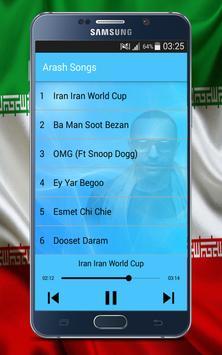 آرش لباف بدون اينترنت - Arash Labaf iran world cup screenshot 2