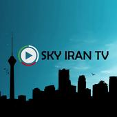 Sky Iran TV icon