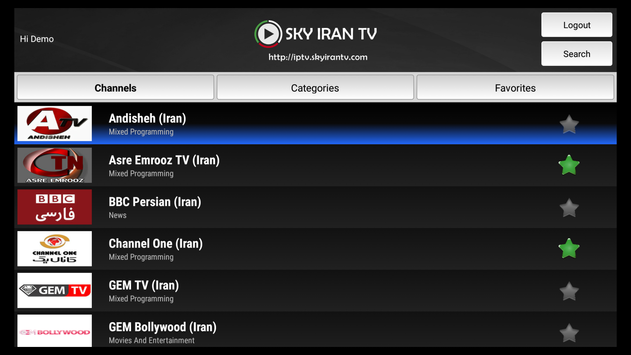 Sky Iran TV screenshot 3
