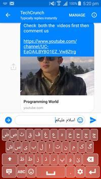 Persian Keyboard screenshot 1