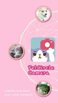 PetCircle Camera poster
